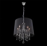 2045/5 / подвесной светильник хром/черный