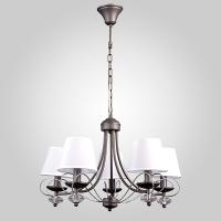 70046/5 / подвесной светильник серый/хром