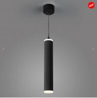 Подвесной светодиодный светильник Артикул: DLR035 12W 4200K черный матовый
