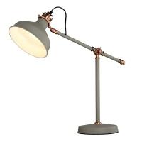 Настольная лампа Техно 5-4665-1-GRY+RC E27