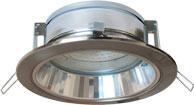 Светильник GX 70 с отражателем сатин