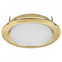 Светильник GX 70 золото с лампой 12 Вт 2700К
