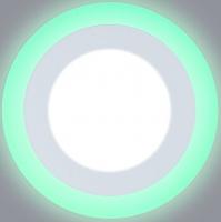 Светодиодный светильник LPL 6+3 зеленый, 4000К