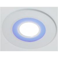 Светодиодный светильник X-002, LY 206 Blue 6+2W
